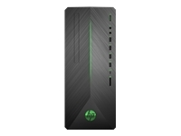 HP Pavilion Gaming 790-0031nf - tour - Core i7 8700 3.2 GHz - 16 Go - 1.256 To - français