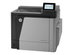 HP Color LaserJet Enterprise M651n - imprimante...