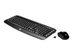 HP Wireless Classic Desktop - ensemble clavier...